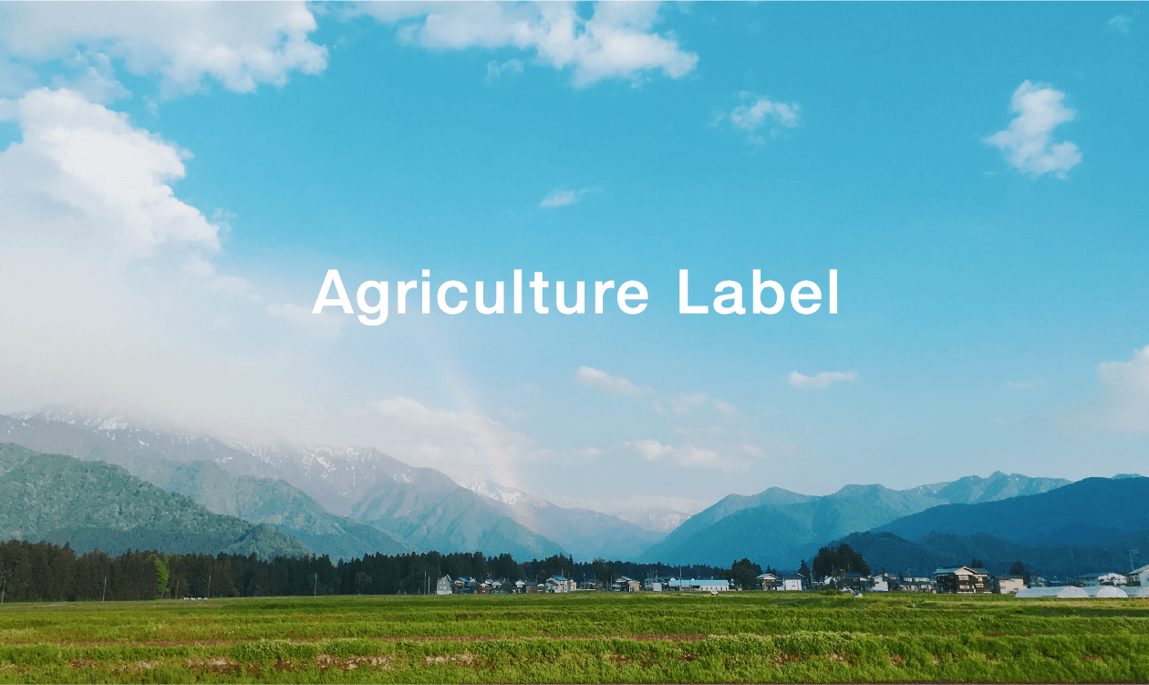 Agriculture Label